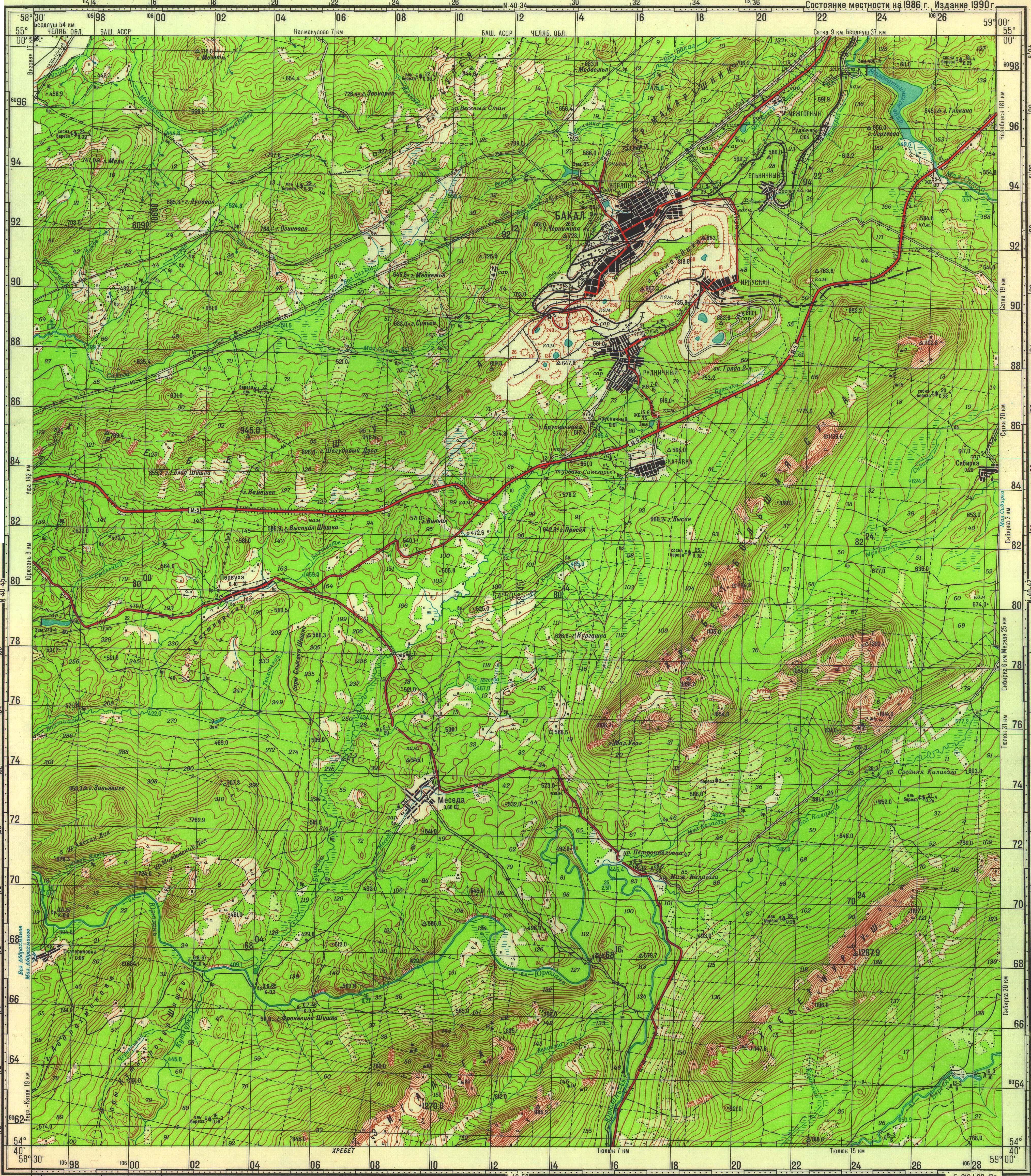 Карты   По Тропам Южного Урала