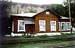 Вокзал на станции Белорецк. Когда-то он являлся основными