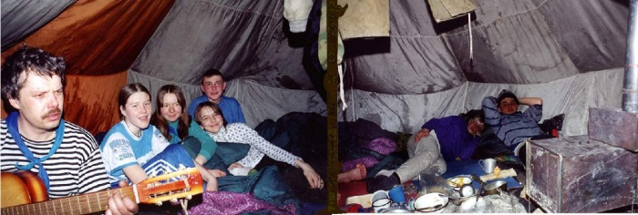 "Вечер в палатке ""Зима"""