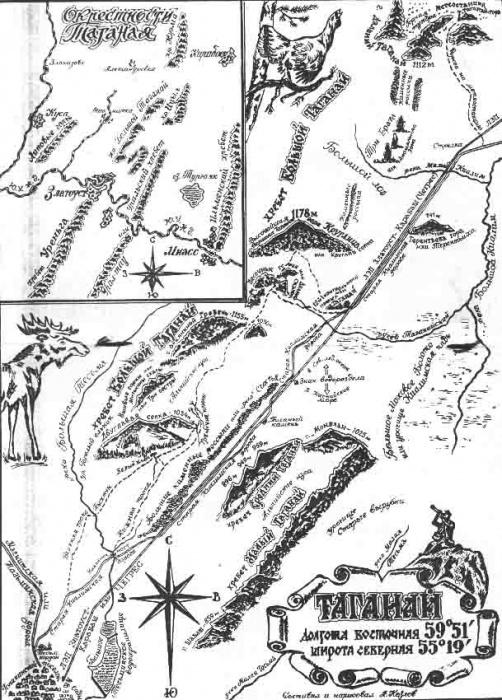 Схема Таганая (автор А.В. Козлов)