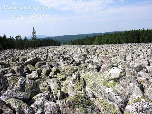 Каменная река у подножия г. Тагонай