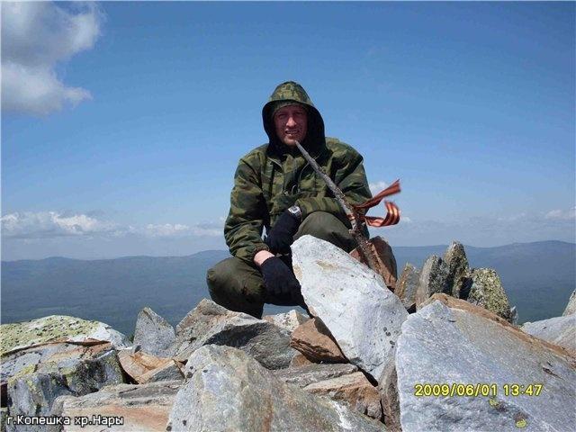 гора Копёшка,хр.Нары