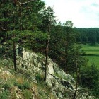 Арский Камень