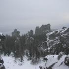 скальное плато