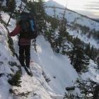 лыжный экстрим
