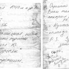город Кустанай на Ицыле 09.08.05