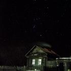 Под созвездием Ориона.