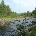 Каменистая река