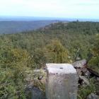 Вершина (1040,3 м)