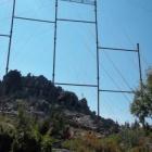 антенны на выс.1203