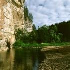 Окрестности Игнатьевской пещеры