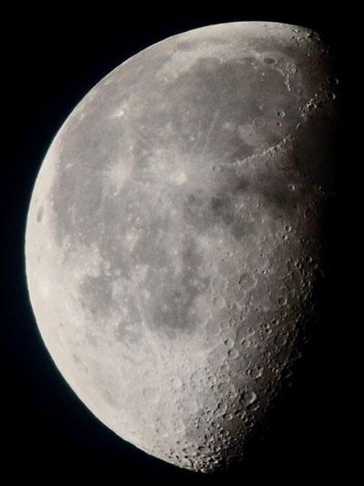 Чуть больше Луны...