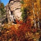 Осенний Слоник