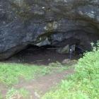 Вход в Аскинскую пещеру