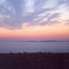 Море туманов, Аркаим