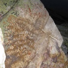 Надписи туристов на вершине Круглицы