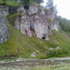 Скалы в деревне Арышпарово