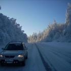 Перевал через Урал-Тау