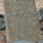 Надпись на памятнике рядом с озером Калкан