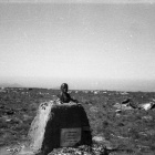 На вершине Ямантау в августе 1968 года.